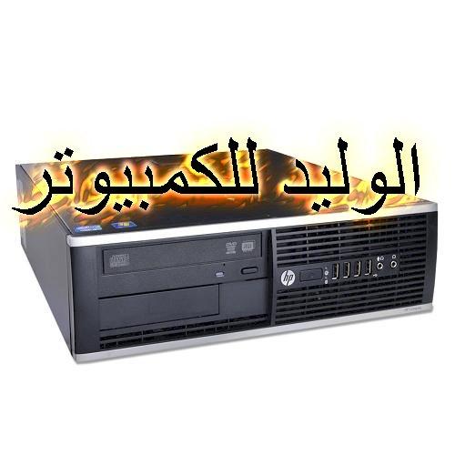 ملف بيوس HP Compaq Pro 6300 Small Form Factor