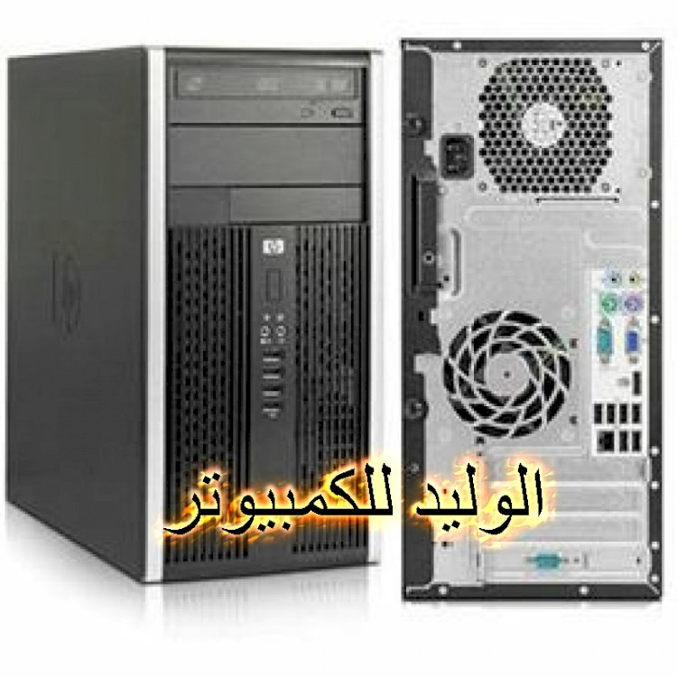 ملف بيوسHP Compaq 6005 Pro Microtower PC