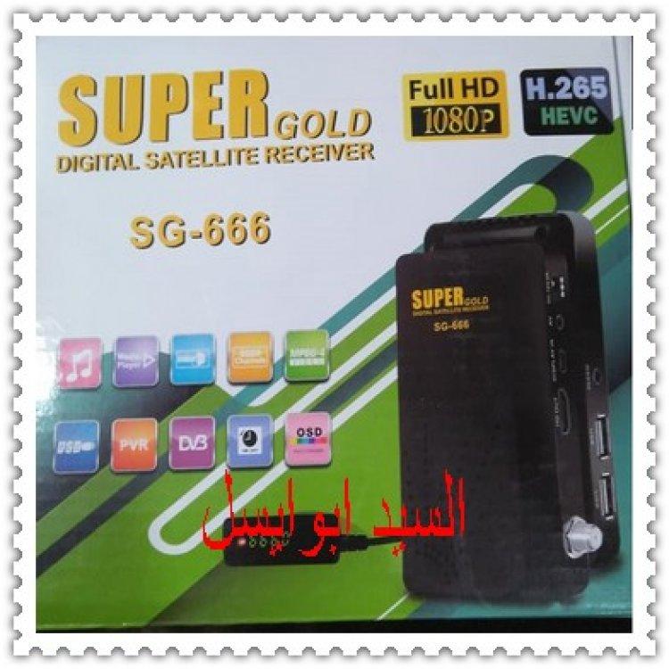 احدث مكتبة ملفات قنوات عربي وانجليزي خط عريض لاجهزة سوبر جولد 111 و666 و 555 super gold h1 super gold sg -555 سوبر جولد(555) x1 -x2 -x3 بتاريخ 1\5\2021