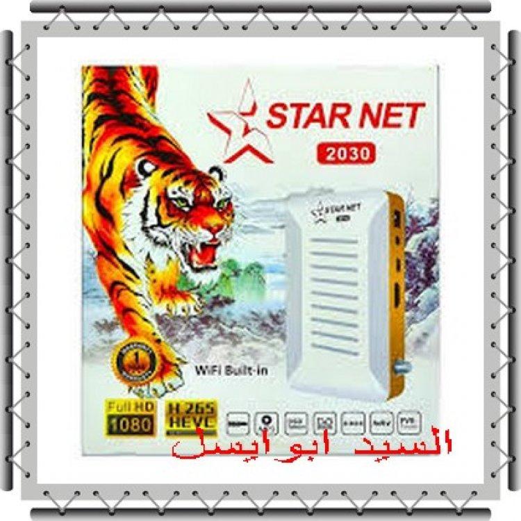 احدث مكتبة ملفات قنوات عربي وانجليزي ثابت ومتحرك واقمار لجهاز ستار نت 2030