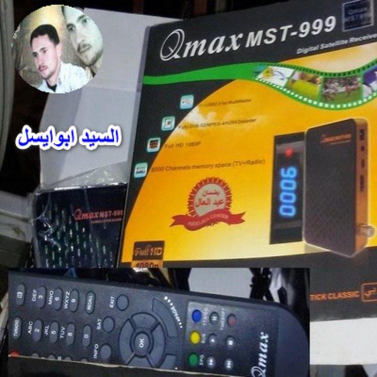 احدث مكتبة ملفات خط عريض عربي وانجليزي ثابت ومتحرك لجهاز QOMaXMST-999 H2MINI4CLASSIC بتاريخ 1\5\2021