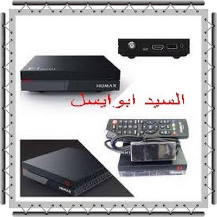 حصرى اول مرة في الوطن العربي ملف قنوات عربي لجهاز HUMAXf1MINI\ME بتاريخ2\4\2021