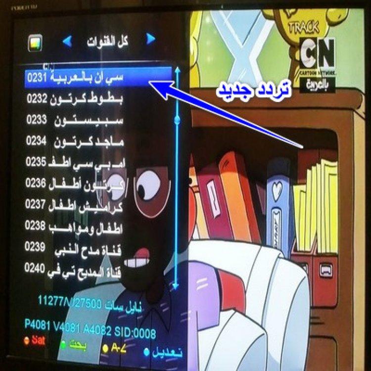 احدث مكتبة ملفات عربي وانجليزي +ملف شفرات لاجهزة كيوماكس 999 العادى h1plus - h2mini -h3 معالج نوفاتك بتاريخ 1\5\ 2021