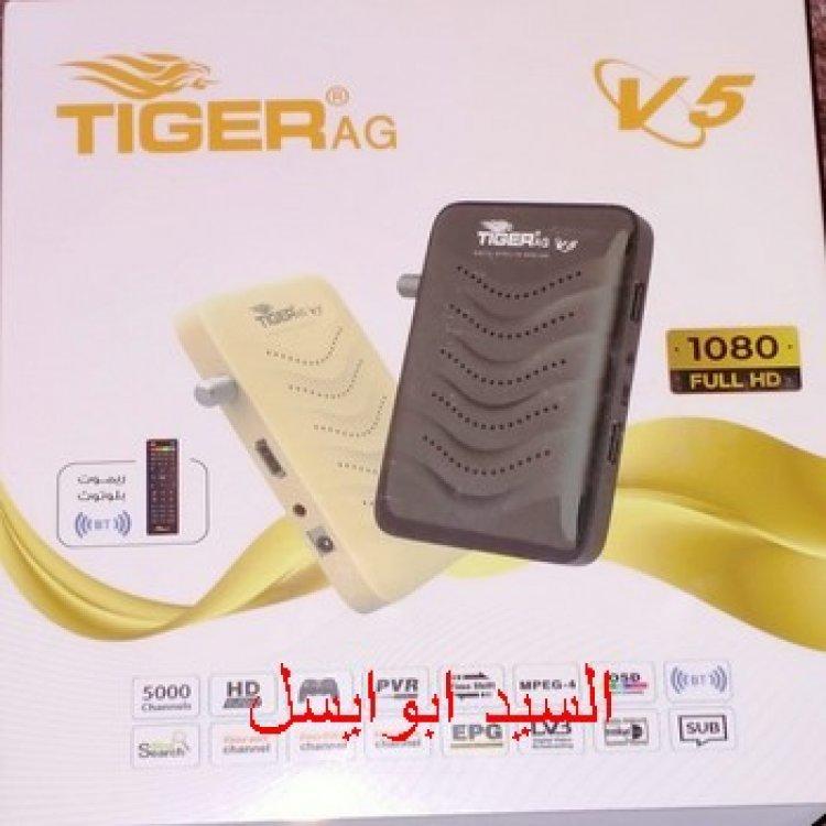 ا حدث مكتبة ملفات قنوات عربي وانجليزي تايجر 1000ag x2 تايجرh1.h2 tiger 1000 x2 mini tiger 1000 A2 tiger AG - 999 - 3g -hd mini tiger 1000a3 tiger king 999 1\5\2021